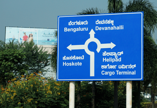 Road sign with various Indian locations